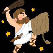 右手に棍棒、左手にはライオンの毛皮を持った姿で描かれている